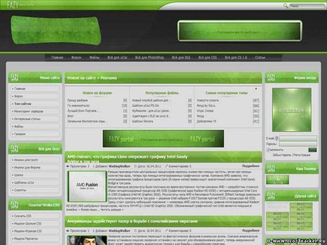 скачать шаблон сайта зеленый