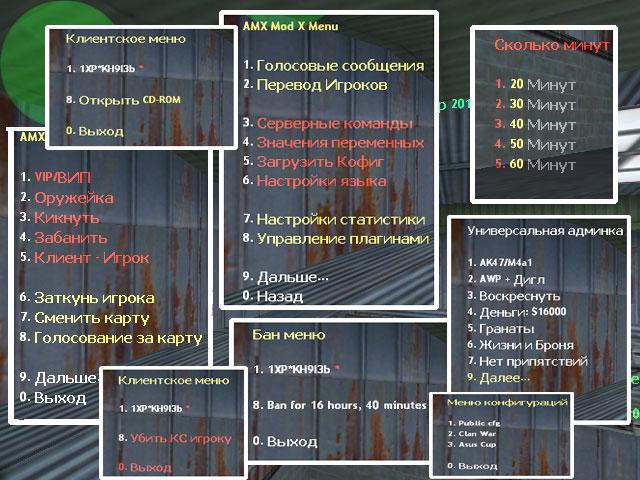готовый сервер cs 1.6 паблик скачать