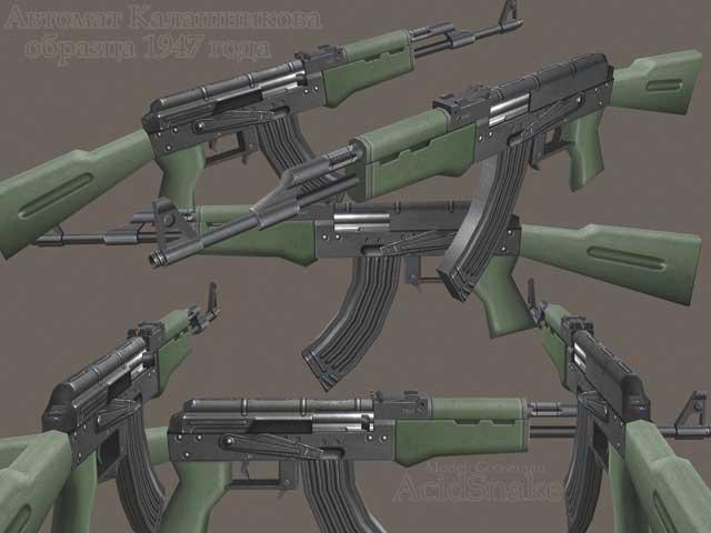 Модель AK-47 Десант