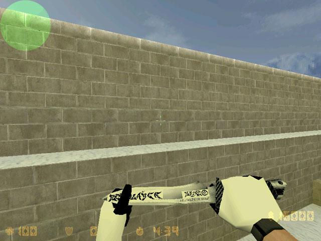 Скачать Классный нож для CS 1.6