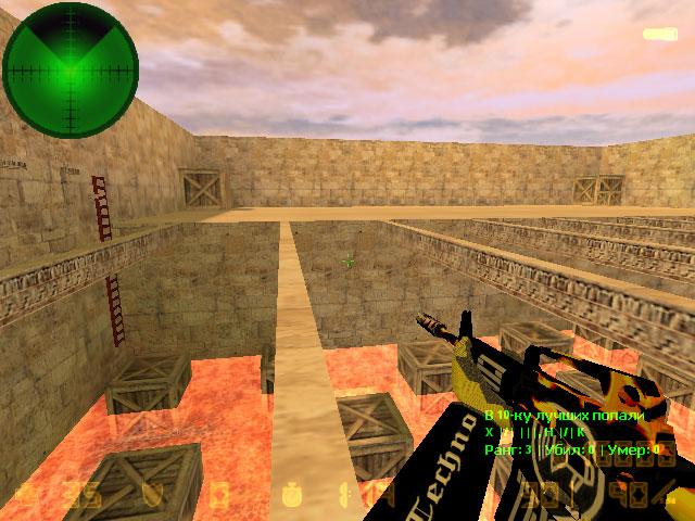 Скачать скачать модель оружия для cs 1. 6 green/black m4a1.