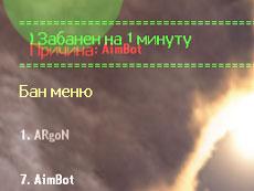 Descargar Invader Para Windows Media Player