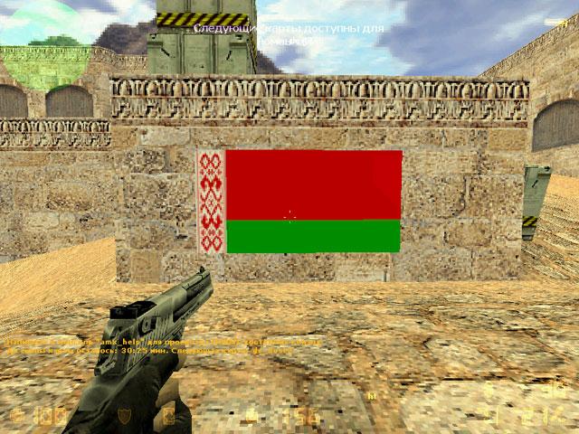 Белорусский Флаг логотип