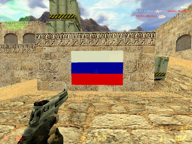 флаги для cs 1.6