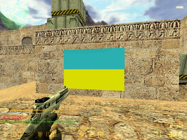 укр флаг